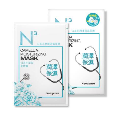 Neogence N3 tápláló fátyolmaszk kaméliával 8x30ml (8 tasak - 1 doboz)