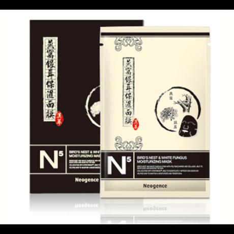 Neogence N5 hidratáló fátyolmaszk madárfészek és ezüst rezgőgomba kivonattal 30ml (tasak)