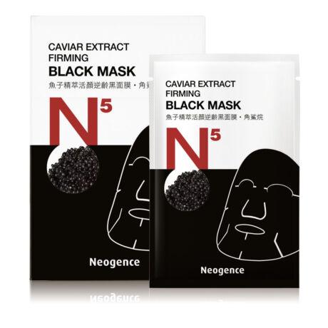 Neogence N5 feszesítő fátyolmaszk kaviárral 6x30ml (6 tasak 1 doboz)