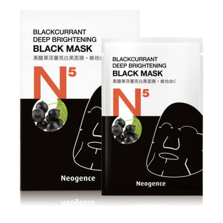 Neogence N5 folthalványító fátyolmaszk feketeribizlivel 1x30ml (1 tasak)