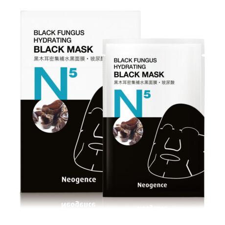 Neogence N5 hidratáló fátyolmaszk fafülgomba kivonattal 6x30ml (6 tasak 1 doboz)
