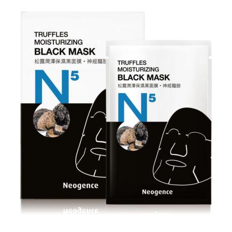 Neogence N5 hidratáló fátyolmaszk szarvasgomba kivonattal 6x30ml (6 tasak - 1 doboz)