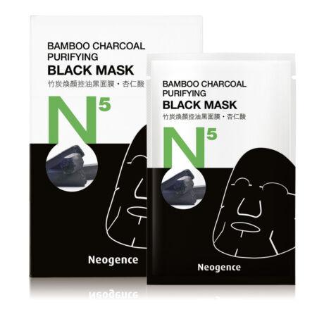 Neogence N5 mélytisztító fátyolmaszk bambusz szénnel 6x30ml (6 tasak - 1 doboz)