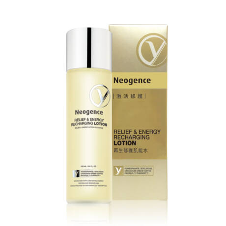 Neogence bőrnyugtató és energizáló lotion 145ml