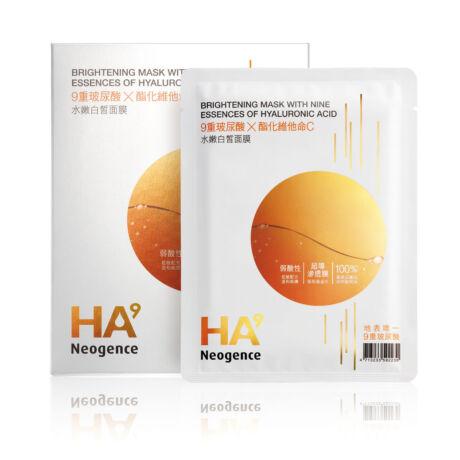 Neogence HA9 hialuronsavas revitalizáló fátyolmaszk 1x33ml (1 tasak)