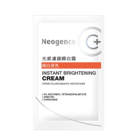 Neogence C-vitaminos bőrragyogás fokozó arckrém SPF15*** 2ml tasak