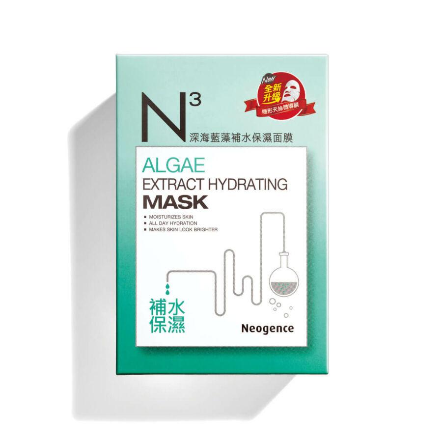 Neogence N3 hidratáló fátyolmaszk kék-alga kivonattal 6x30ml (6 tasak -1 doboz)