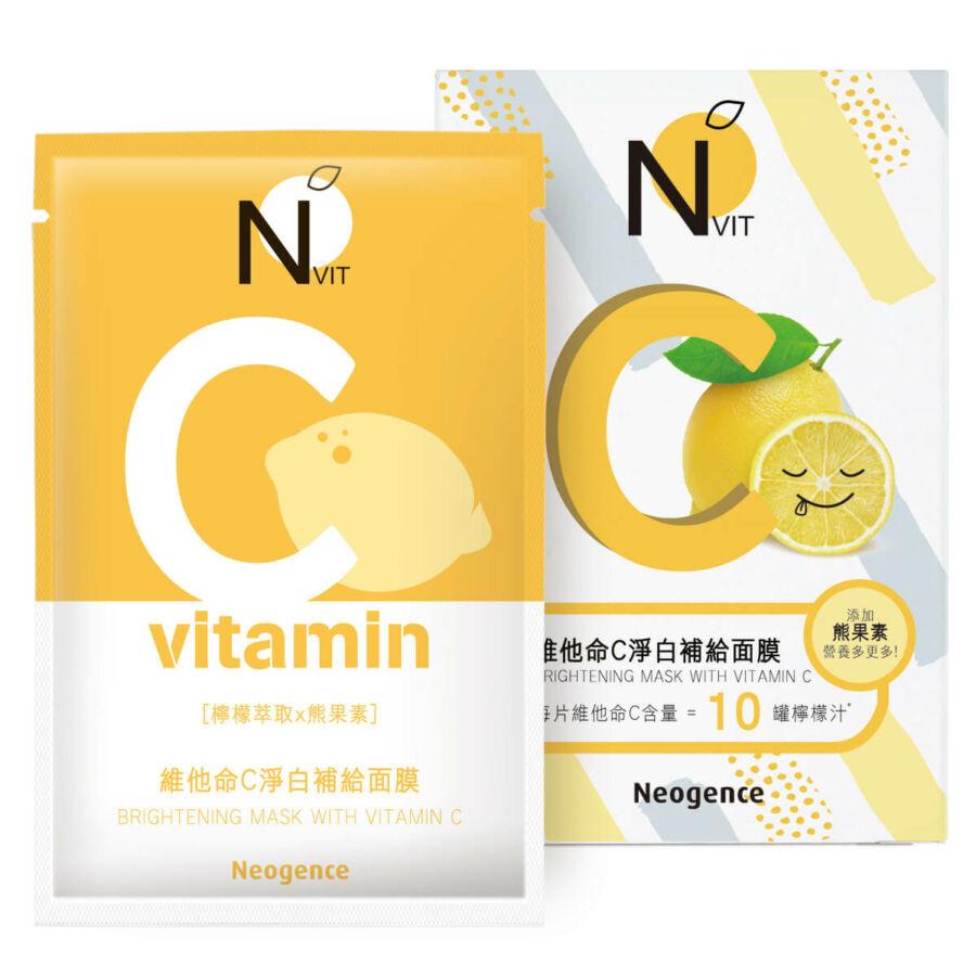 Neogence anti-aging fátyolmaszk C-vitaminnal