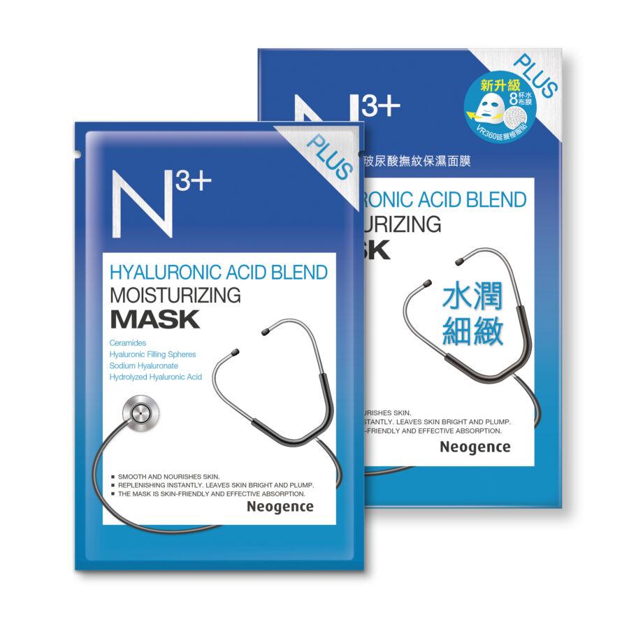 Neogence N3+ tápláló fátyolmaszk hialuronsav komplexszel