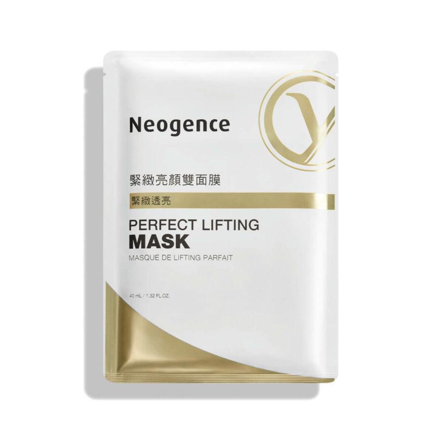 Neogence bőrfiatalító lifting fátyolmaszk 40ml